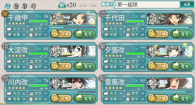 fleet6-3b