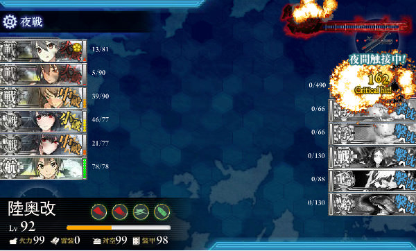 kouryaku4-5c