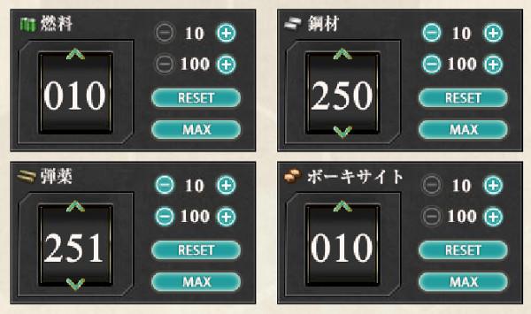 【艦これ】各装備開発のおすすめレシピまとめ