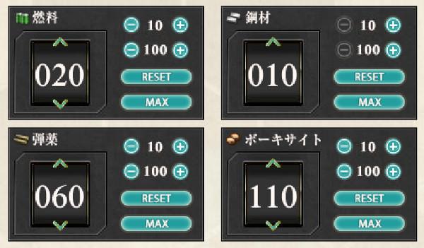 【艦これ】艦載機おすすめレシピ6選