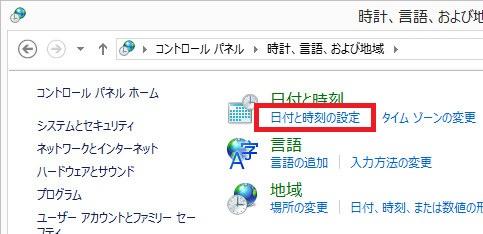 windows8_error1