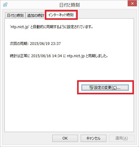 windows8_error2