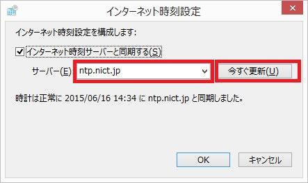 windows8_error3