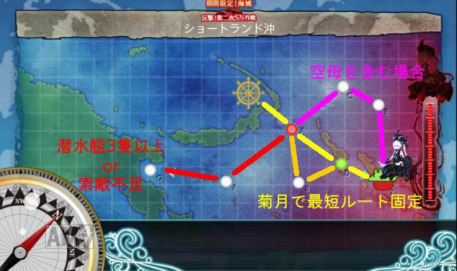 map_2015summer_e1