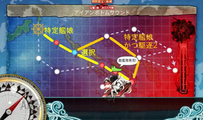map_2015summer_e4