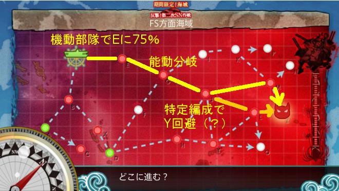 map_2015summer_e7