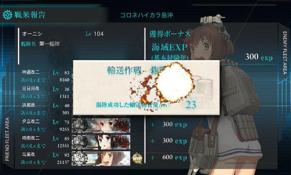 kouryaku_2015autumn_e2