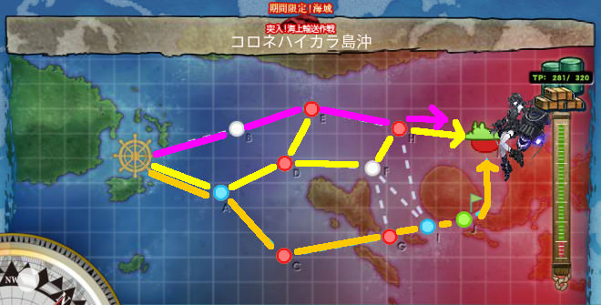 map_2015autumn_e2