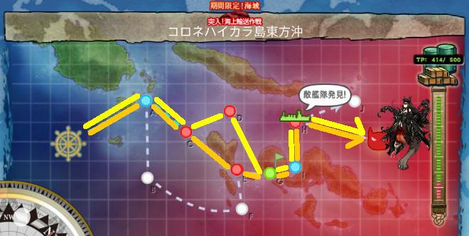map_2015autumn_e3