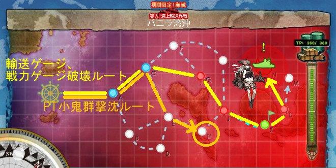 map_2015autumn_e5