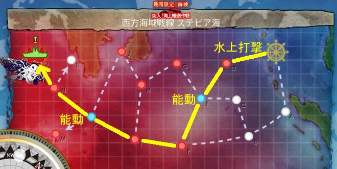 map_2015autumn_e6