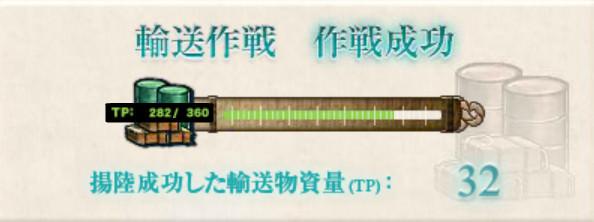 yusouyouriku_2015autumn_e5a