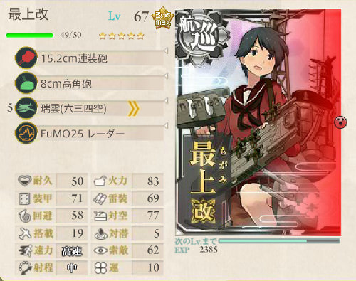 accessory_seaplane_carrier_level2