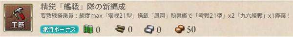 get-53iwamoto1