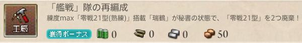 get_53iwamoto2
