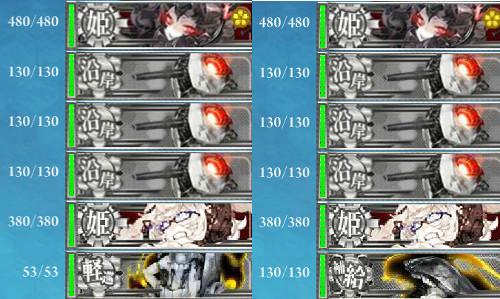 6-4boss1