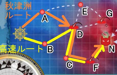 map6-4suirai1