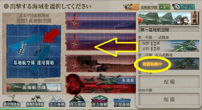 airbase_corps4