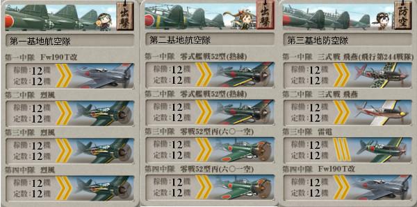 corps_2016spring_e7oyashio