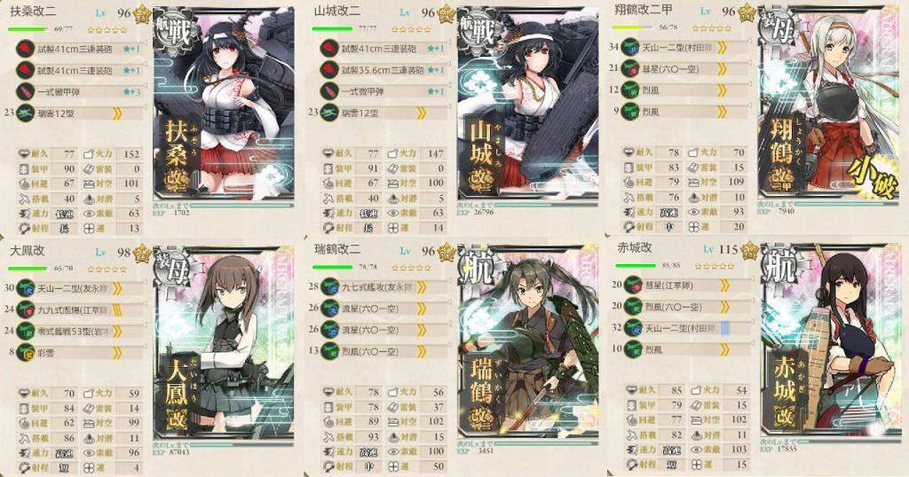 fleet_2016spring_e7oyashio1