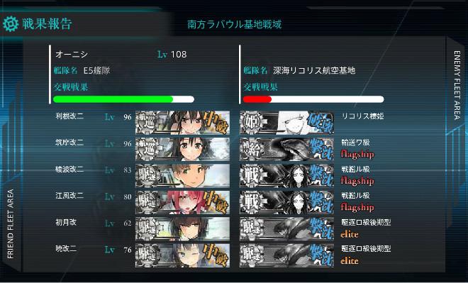 kouryaku_2016apring_e5