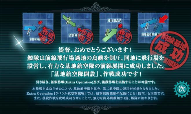 kouryaku_2016spring_e4