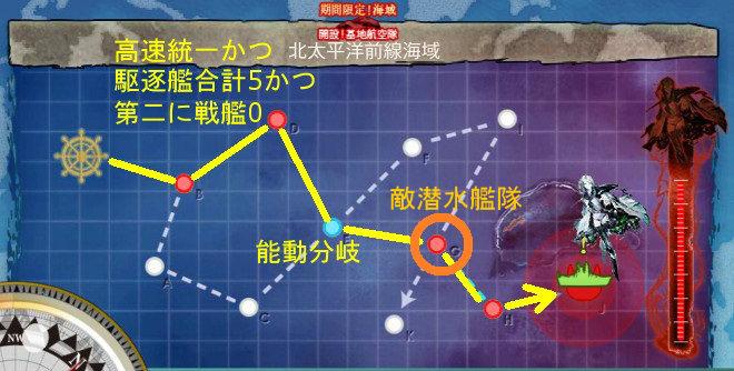 map_2016spring_e1