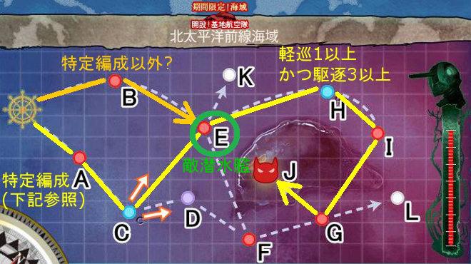 map_2016spring_e2a