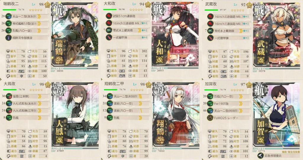 fleet_2016summer_e4a