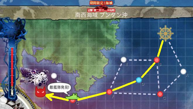 map_2016summer_e1
