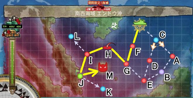 map_2016summer_e2