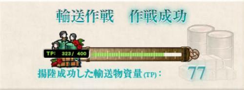 yusou_2016summer_e2
