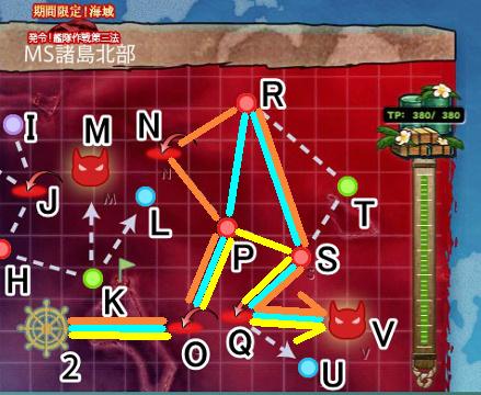 map_2016autumn_e4a