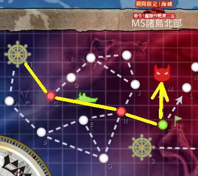 map_2016autumn_e4yusou