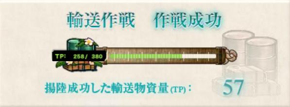 yusou_2016autumn_e4