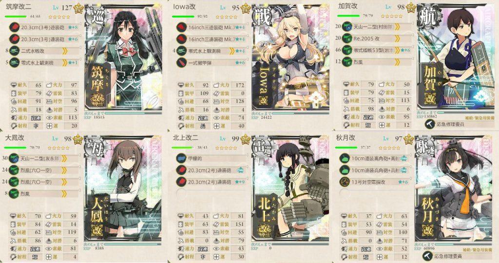 fleet_6-5