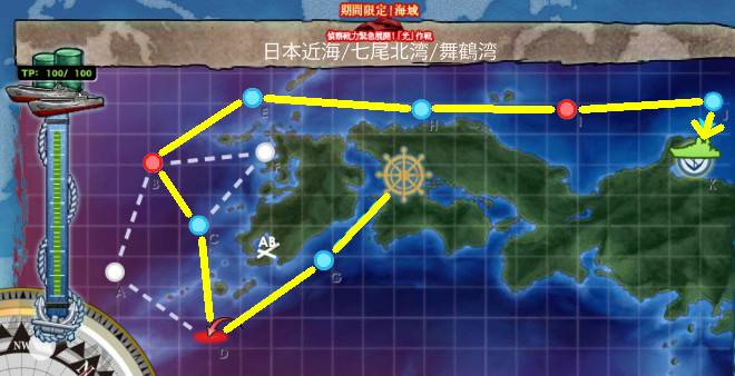 map_2017winter_e1a