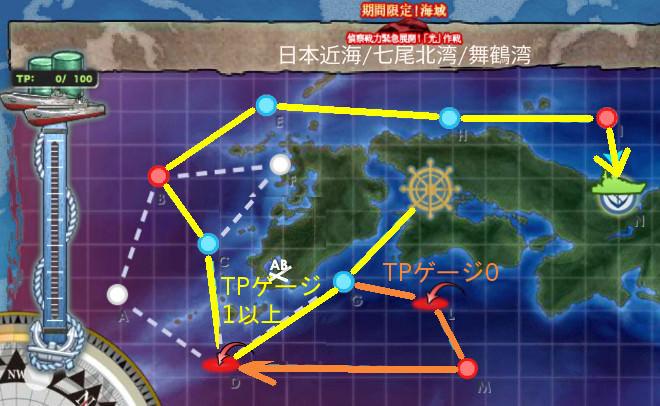 map_2017winter_e1c