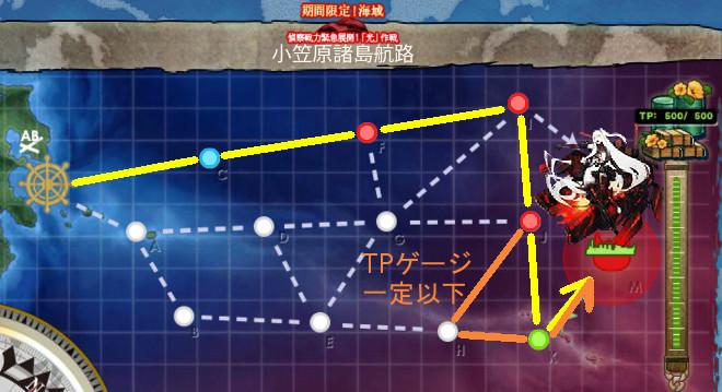 map_2017winter_e2a