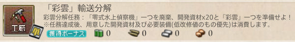 ninmu_2017winter_e3yusou