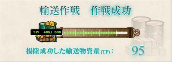 yusou_2017winter_e2a