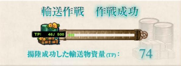 yusou_2017winter_e2b