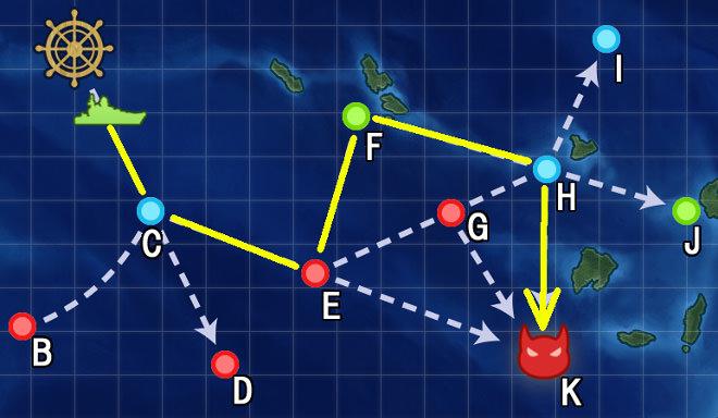【艦これ】空母戦力の投入による兵站線戦闘哨戒 2-2