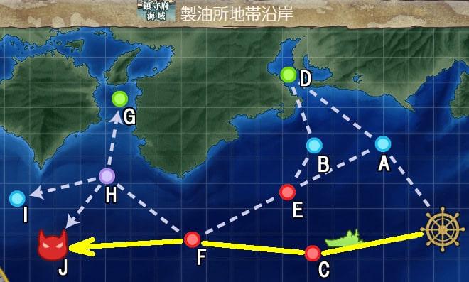 【艦これ】空母戦力の投入による兵站線戦闘哨戒 1-3