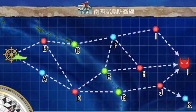 【艦これ】空母戦力の投入による兵站線戦闘哨戒 1-4