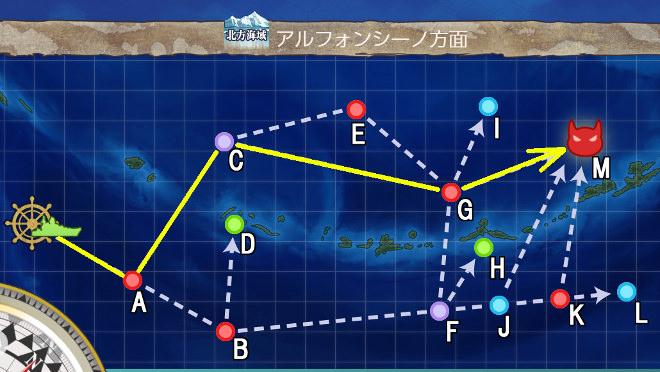 【艦これ】冬季北方海域作戦 3-3