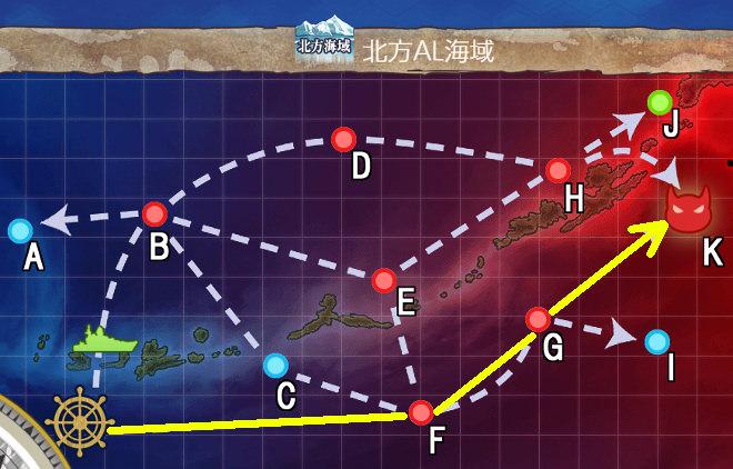 【艦これ】冬季北方海域作戦 3-5