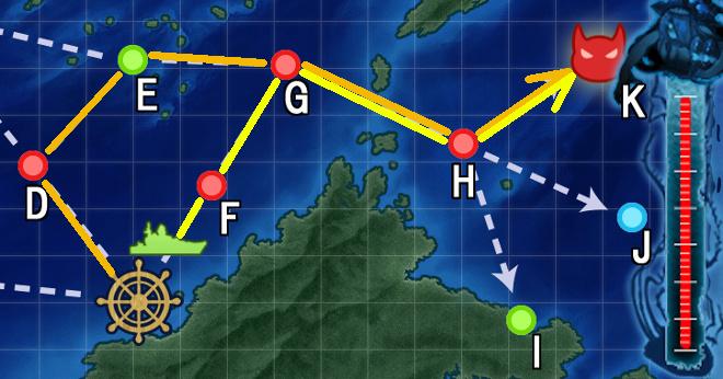 【艦これ】7-1 ブルネイ泊地沖 ブルネイ泊地沖哨戒 マップ