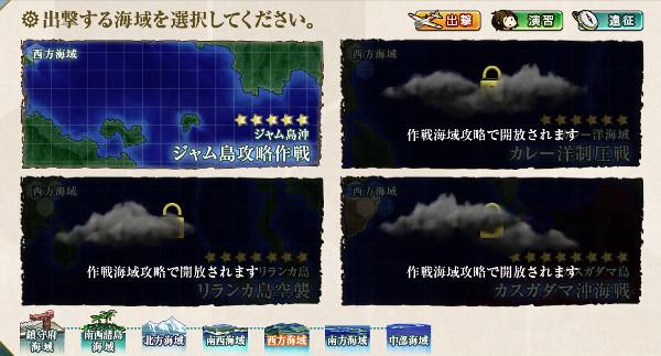 【艦これ第二期】4-1 ジャム島攻略作戦 攻略