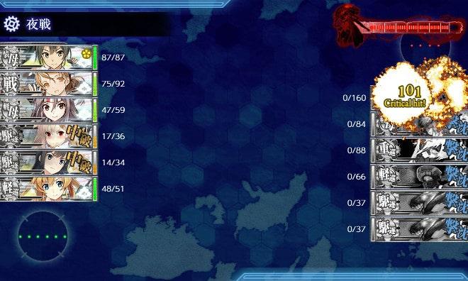 【艦これ】7-2 タウイタウイ泊地沖 セレベス海戦闘哨戒 第二ゲージ攻略